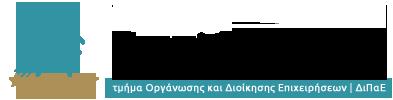 ΠΜΣ στη Διοίκηση Επιχειρήσεων Φιλοξενίας και Τουρισμού